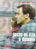 Jonas et Lila, a demain - movie with Marisa Paredes.