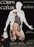 Corps a coeur is the best movie in Nicolas Silberg filmography.