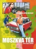 Moszkva ter is the best movie in Imre Csuja filmography.