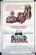 Peeper - movie with Michael Caine.