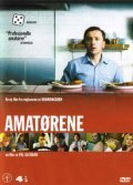 Amatorene film from Pal Sletaune filmography.