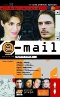 E_mail is the best movie in Maria Tsombanaki filmography.