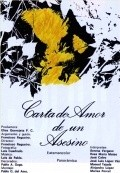 Carta de amor de un asesino - movie with Jose Luis Lopez Vazquez.