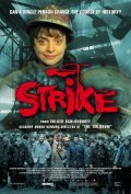 Strajk - Die Heldin von Danzig is the best movie in Katharina Thalbach filmography.