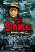 Strajk - Die Heldin von Danzig is the best movie in Krzysztof Kiersznowski filmography.