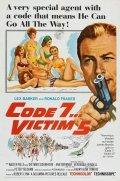 Victim Five is the best movie in Dietmar Schonherr filmography.