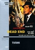 Dead End film from William Wyler filmography.