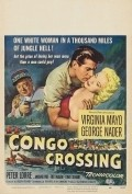 Congo Crossing - movie with Peter Lorre.