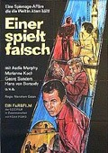 Einer spielt falsch is the best movie in Hans von Borsody filmography.