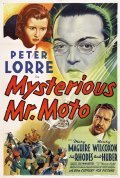 Mysterious Mr. Moto - movie with Peter Lorre.