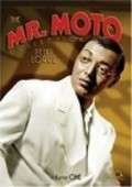 Thank You, Mr. Moto - movie with Peter Lorre.
