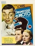 Think Fast, Mr. Moto - movie with Peter Lorre.
