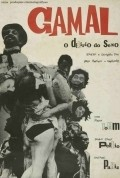 Gamal, O Delirio do Sexo - movie with Joana Fomm.
