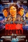 Cidade Oculta is the best movie in Carla Camurati filmography.