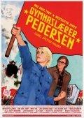Gymnasl?rer Pedersen is the best movie in Kristoffer Joner filmography.