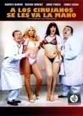 A los cirujanos se les va la mano is the best movie in Jorge Porcel filmography.