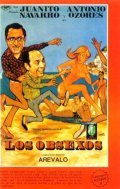 Los obsexos film from Mariano Ozores filmography.