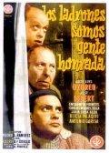 Los ladrones somos gente honrada is the best movie in Julia Caba Alba filmography.