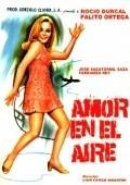Amor en el aire is the best movie in Palito Ortega filmography.