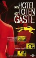 Hotel der toten Gaste - movie with Joachim Fuchsberger.