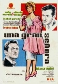 Una gran senora - movie with Jose Luis Lopez Vazquez.