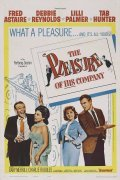 The Pleasure of His Company is the best movie in Lilli Palmer filmography.