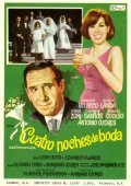 Cuatro noches de boda - movie with Eduardo Fajardo.