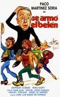 ?Se armo el belen! is the best movie in Erasmo Pascual filmography.