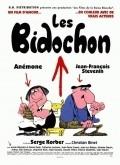 Les Bidochon is the best movie in Daniel Gelin filmography.
