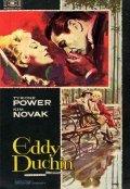 The Eddy Duchin Story is the best movie in Shepperd Strudwick filmography.