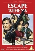 Escape to Athena - movie with David Niven.