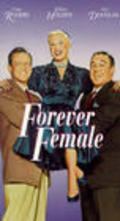 Forever Female - movie with Paul Douglas.