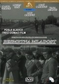 Besmrtna mladost is the best movie in Irena Kolesar filmography.