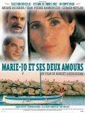 Marie-Jo et ses 2 amours is the best movie in Julie-Marie Parmentier filmography.