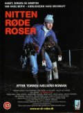 Nitten rode roser is the best movie in Ulf Pilgaard filmography.