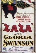 Zaza is the best movie in H.B. Warner filmography.