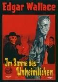 Im Banne des Unheimlichen is the best movie in Siegfried Rauch filmography.