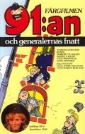 91:an och generalernas fnatt - movie with Gosta Pruzelius.