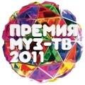 Premiya Muz-TV 2011 is the best movie in Valeriya Kudryavtseva filmography.