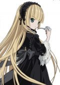 Gosick is the best movie in Aoi Yuki filmography.