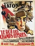 Le roi des Champs-Elysees is the best movie in Madeleine Guitty filmography.