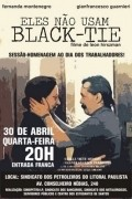 Eles Nao Usam Black-Tie is the best movie in Carlos Alberto Riccelli filmography.