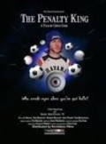 The Penalty King is the best movie in Stuart Brennan filmography.