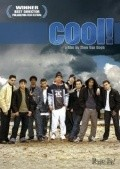 Cool! is the best movie in Gijs Naber filmography.