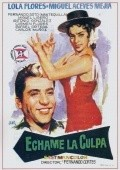Echame la culpa - movie with Miguel Aceves Mejia.