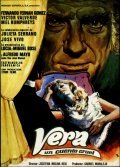 Vera, un cuento cruel - movie with Julieta Serrano.