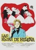 Las hijas de Helena - movie with Jose Luis Lopez Vazquez.