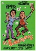 Los bingueros is the best movie in Antonio Ozores filmography.