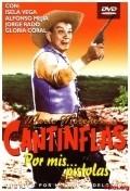 Por mis pistolas is the best movie in Quintin Bulnes filmography.