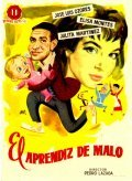 El aprendiz de malo - movie with Jose Luis Lopez Vazquez.
